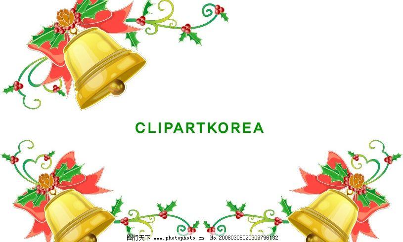 圣诞节花边 圣诞节装饰图案 圣诞钟 蝴蝶结 底纹边框 花纹花边 矢量图
