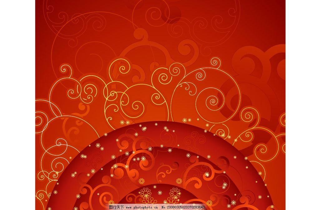 红色与金黄为主 底纹边框 花纹花边 花纹. 矢量图库   ai