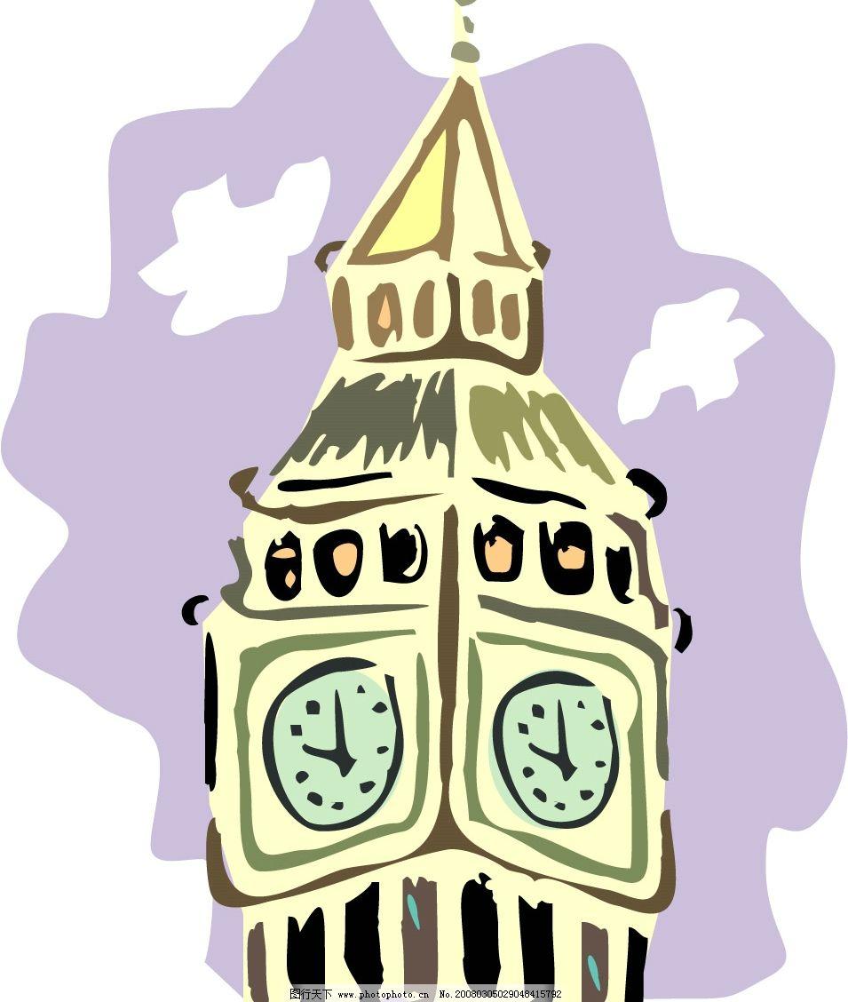 卡通钟塔 钟楼图片