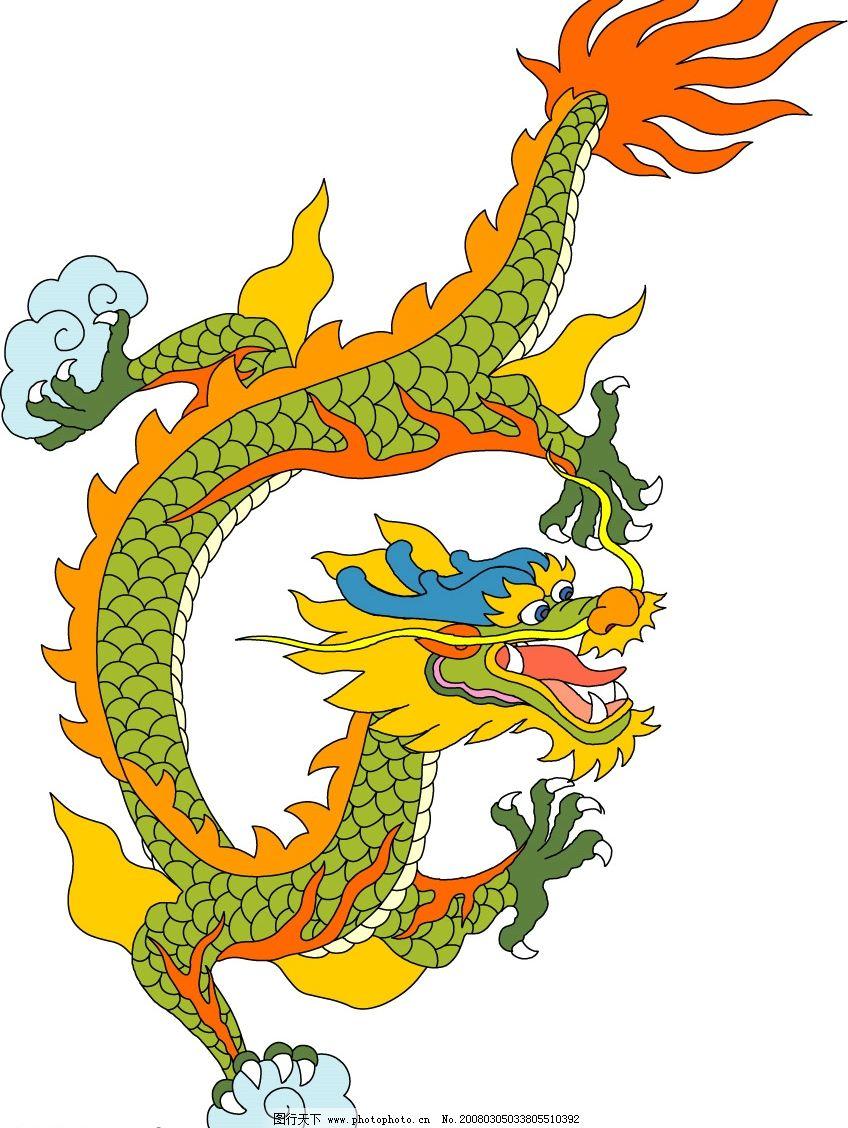 中国龙 中国龙 龙 龙的矢量图 其他矢量 矢量素材 小龙 矢量图库   ai