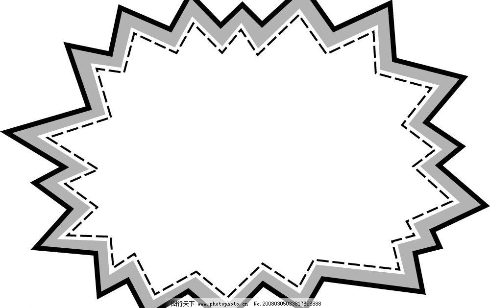 爆炸物星形 其他矢量 矢量素材 矢量图 矢量图库
