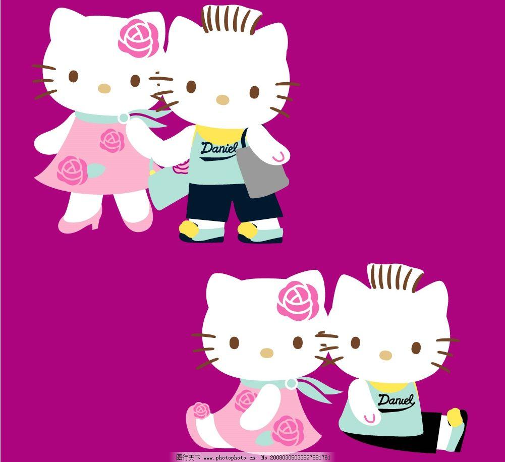 凯蒂猫二组 品牌 hello kitty 可爱 凯蒂 猫 卡通 情侣 矢量 ai 其他