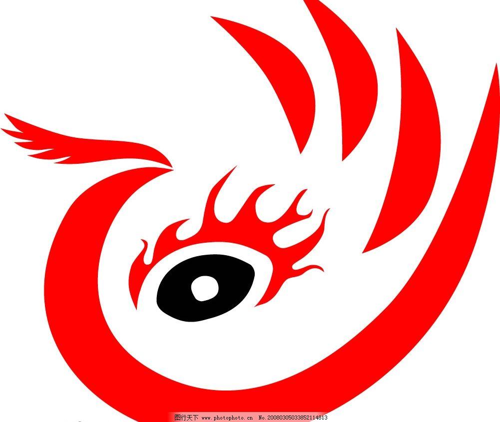 视觉标志 我的眼睛 其他矢量 矢量素材 矢量图库   cdr