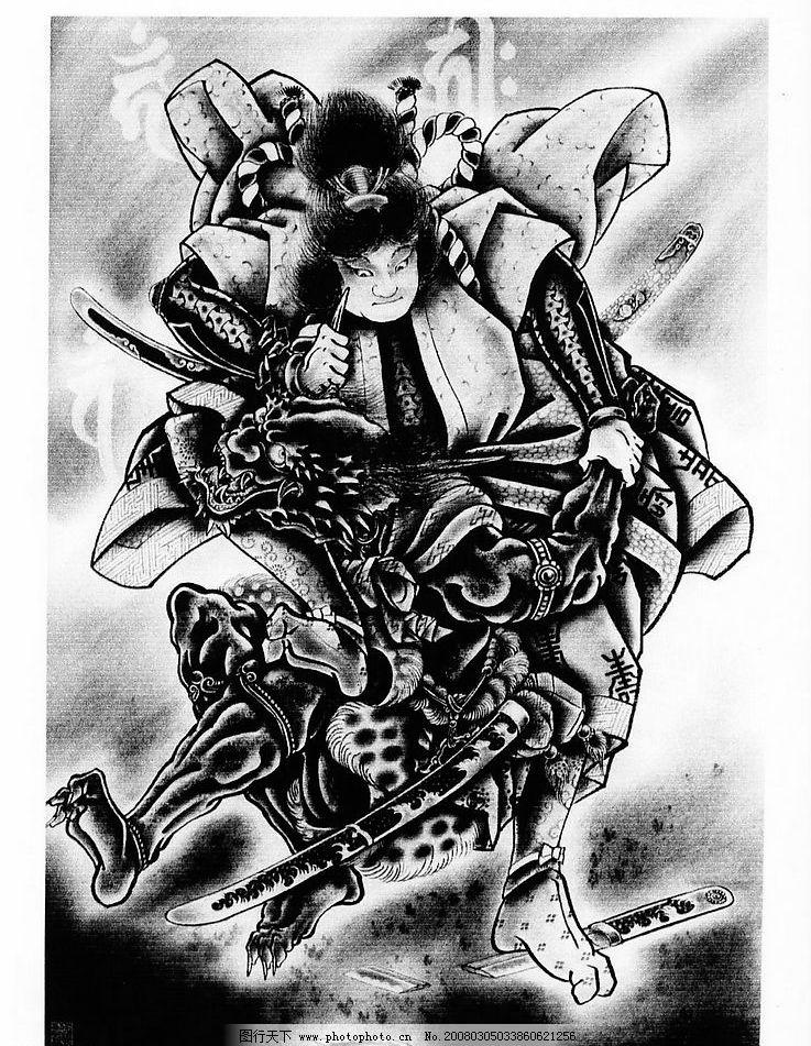 桃太郎打鬼 日本 纹身 刺青 武士 鬼 梵文 其他 图片素材 日本纹身