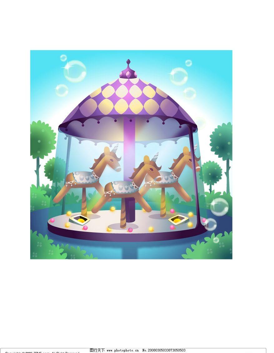 童话小屋 浪漫 木马 旋转木马 游乐园 卡通 其他矢量 矢量素材