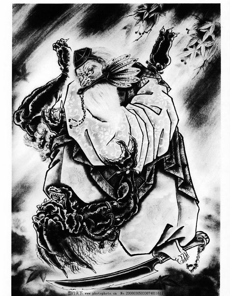 天狗图 日本 纹身 刺青 天狗 神话 鬼 其他 图片素材 日本纹身百鬼图