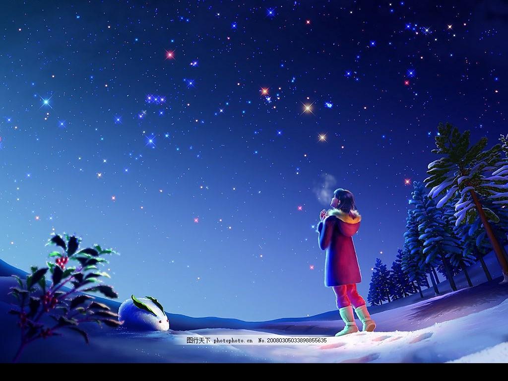 壁紙 雪 女孩 大樹 星空 圖片素材