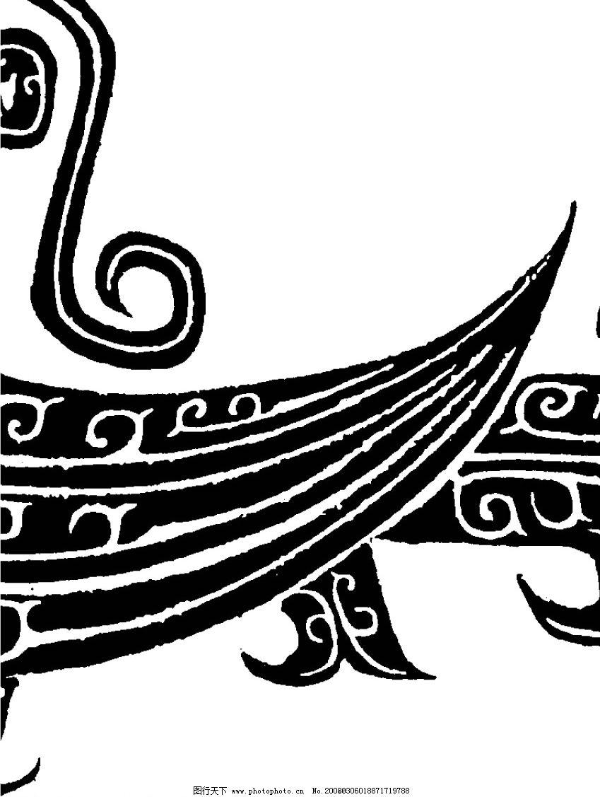 凤纹 古纹 吉祥 文化艺术 传统文化 中国吉祥图案 矢量图库   wmf