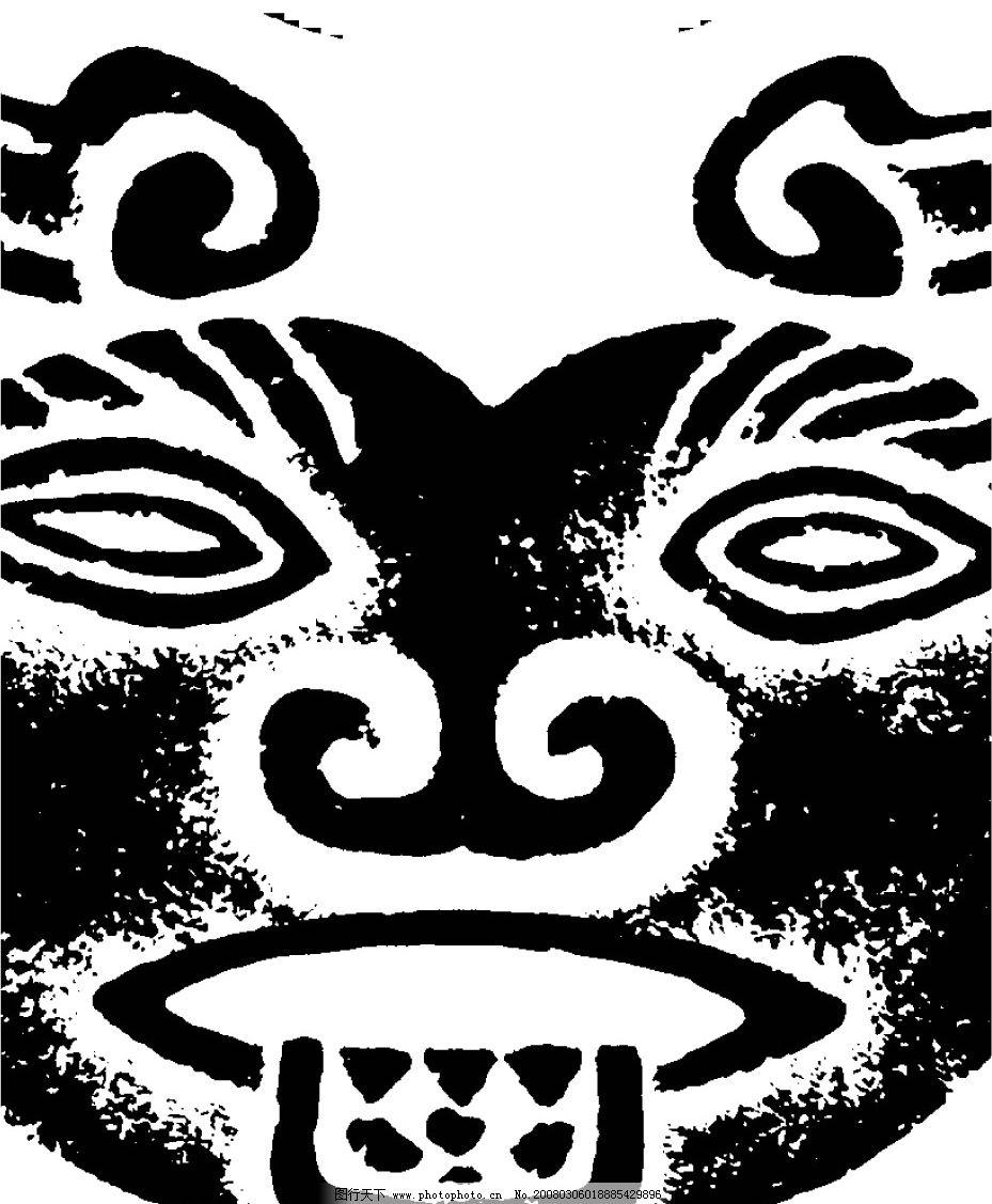 原始面具图片