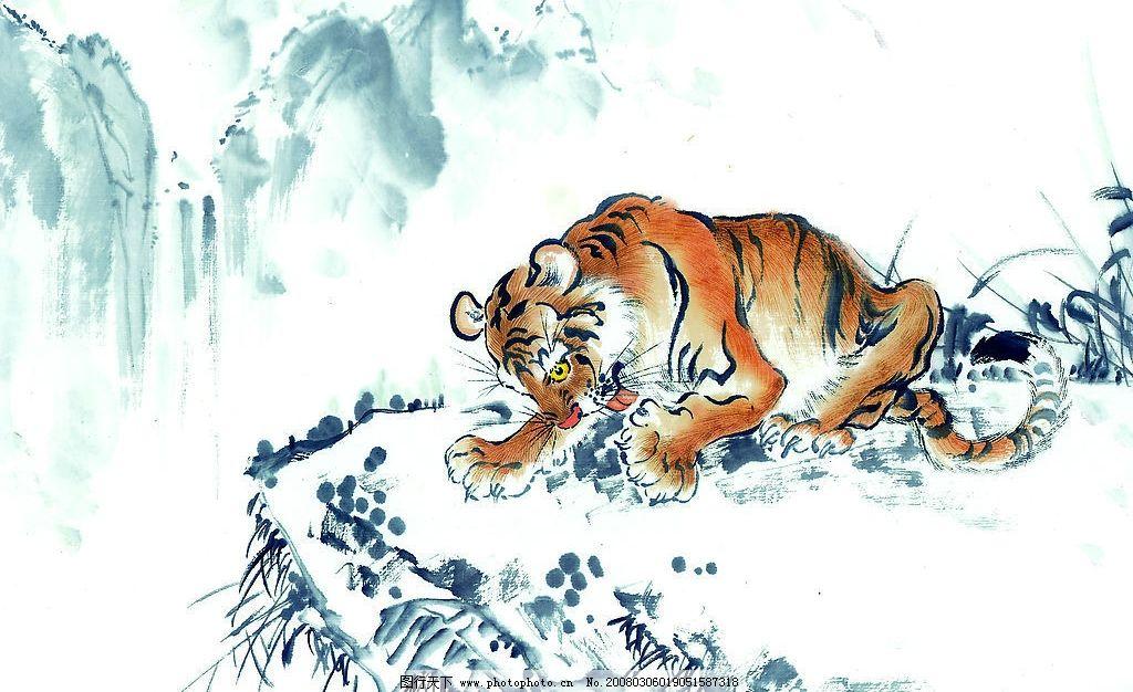 十二生肖-虎水墨画图片