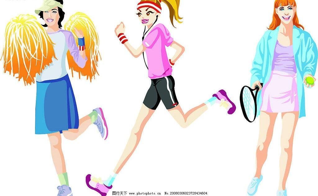 运动场上的女孩 拉拉队 跑步的女孩 打网球的女孩 矢量人物 妇女女性