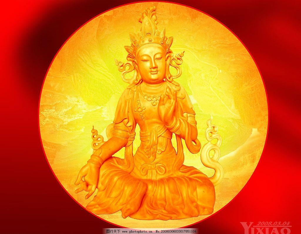 文殊菩萨 石雕 雕像 佛 菩萨 罗汉 psd分层素材 佛教 源文件库   psd