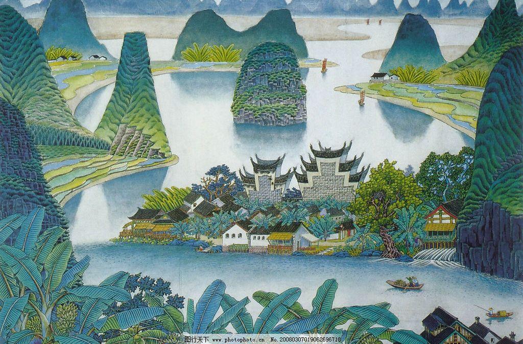 漓江春色图 国画 山水画 水墨画 文化艺术 绘画书法 现代山水画