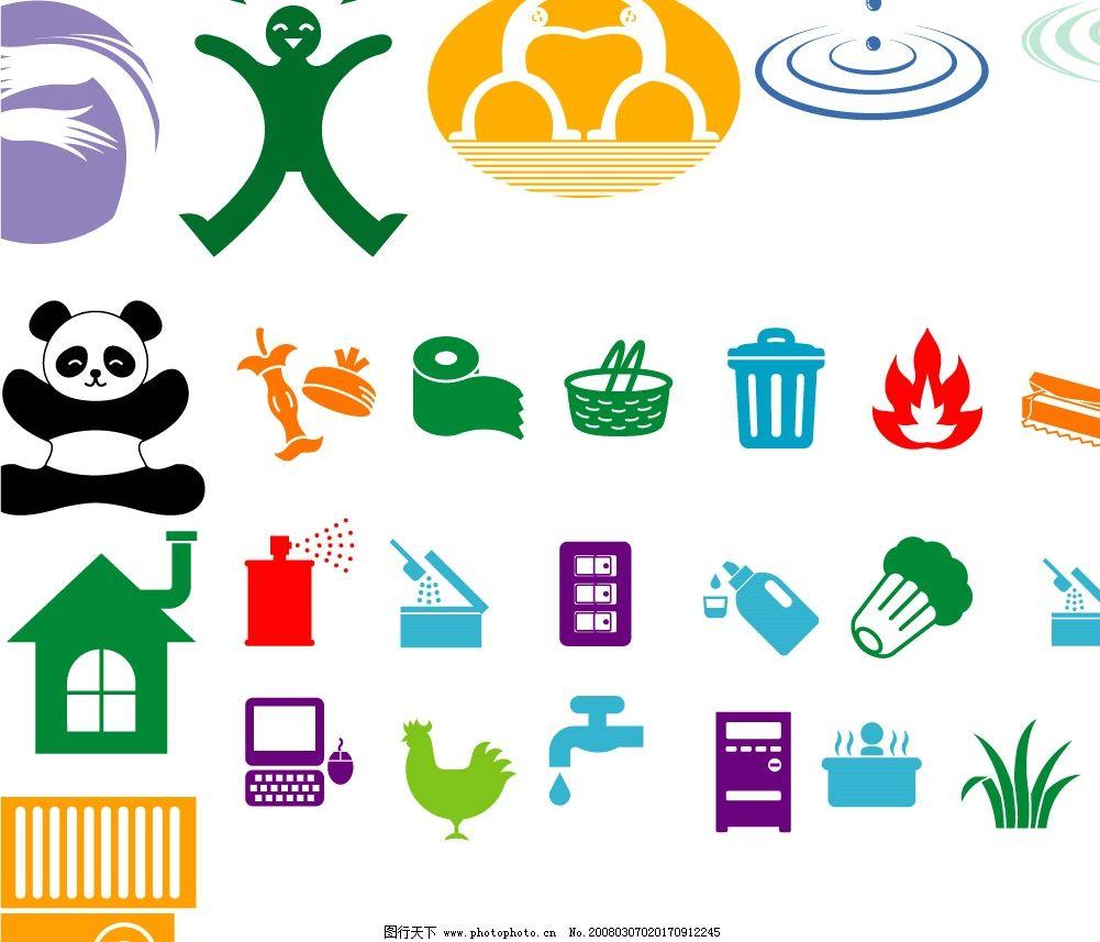 标志和形象 矢量 环保标志 环保动物 形象 标识标志图标 其他 矢量