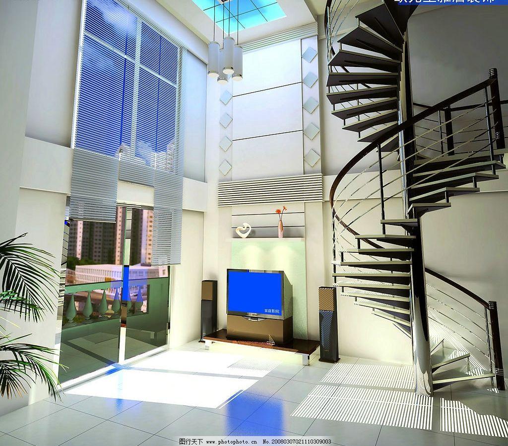 楼中楼客厅设计图片