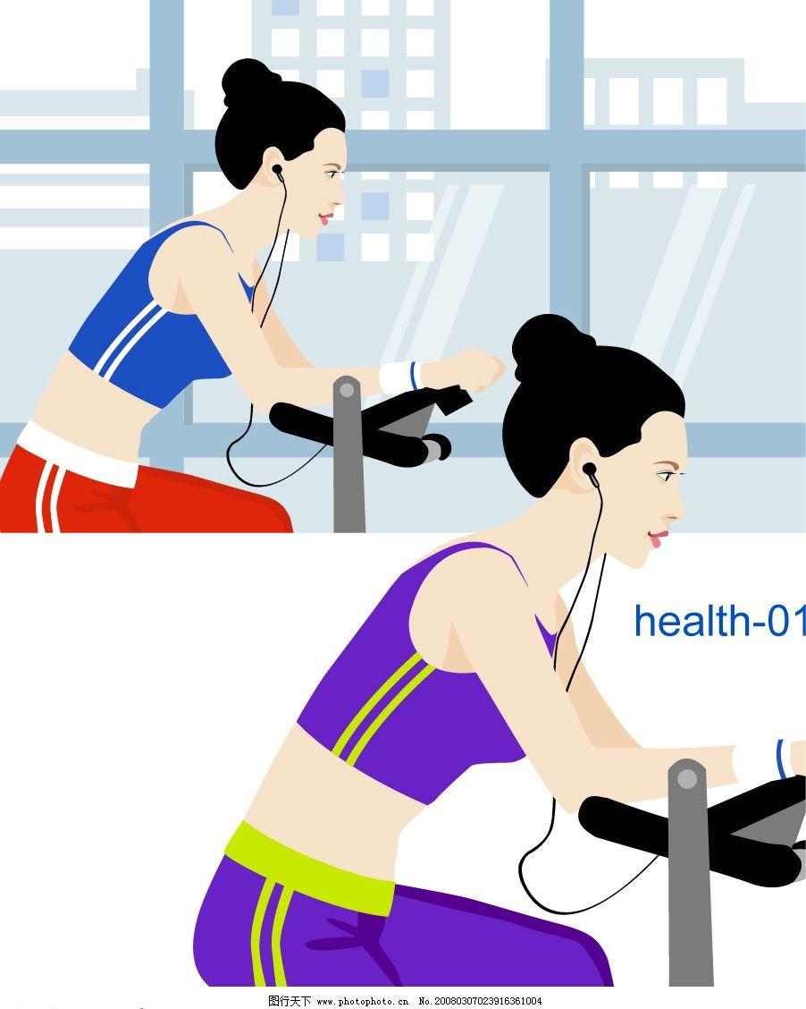 健身房女孩 骑车运动 矢量人物 其他人物 运动人物动态 矢量图库