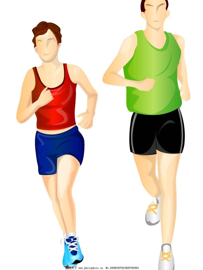 两人跑步 冲刺 比赛 矢量人物 其他人物 运动人物动态 矢量图库