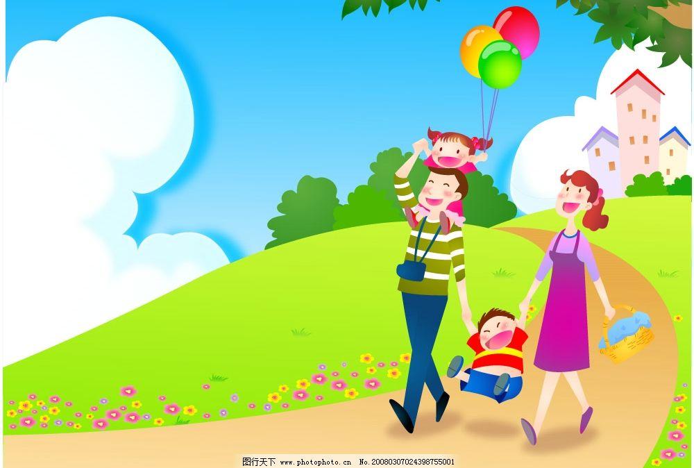 春天 卡通 动漫 漫画 一家人 和睦 欢笑 矢量素材 矢量图库