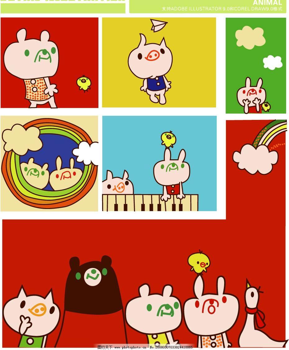 韩国可爱动物超卡哇伊图片