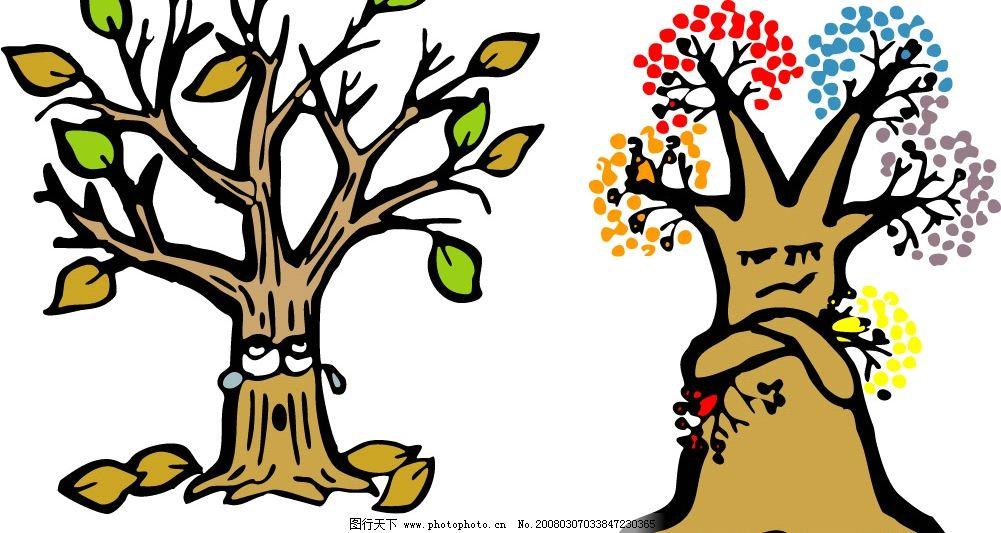 卡通树木 卡通矢量图 植物 自然景观 其他 矢量图库   ai