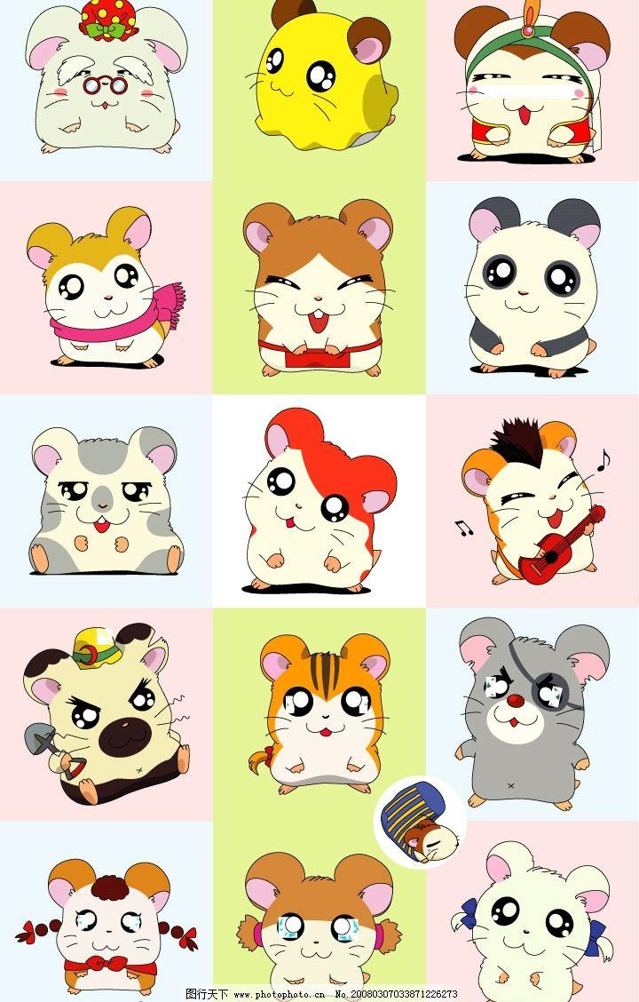 哈姆太郎 卡通 可爱 小动物 其他矢量 矢量素材 矢量库 矢量图库
