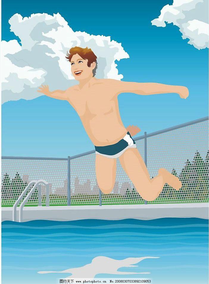 游泳图 其他矢量 矢量素材 矢量图库   cdr