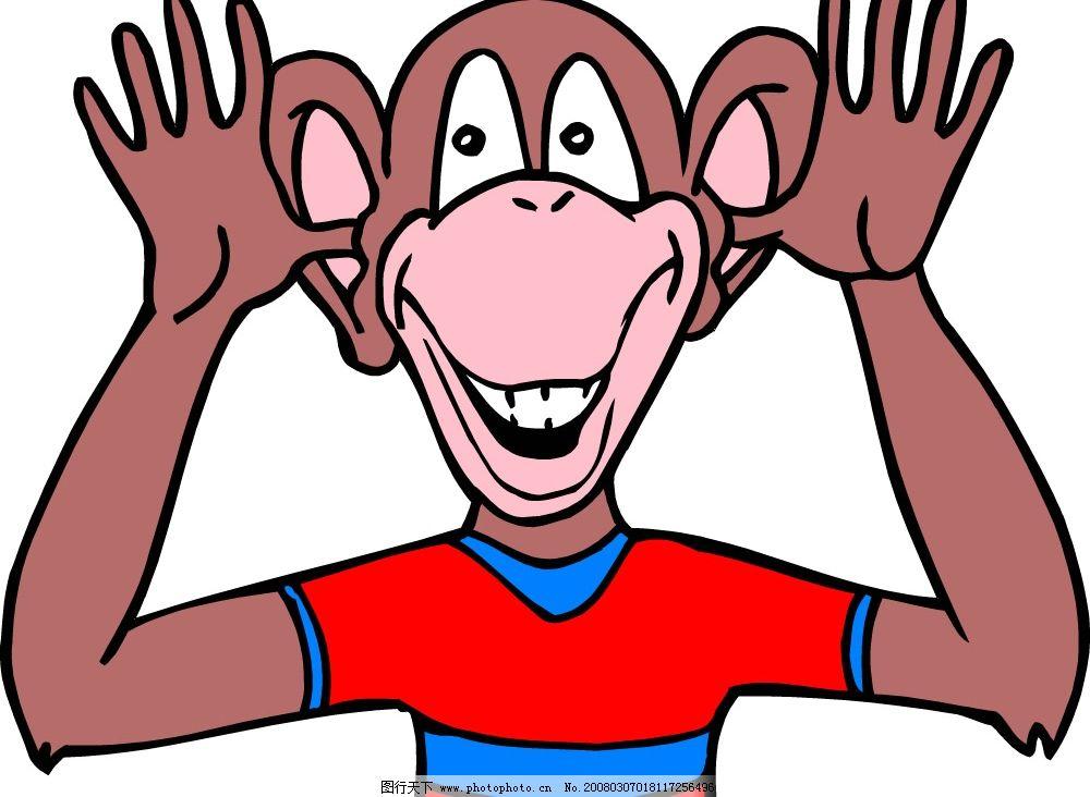 动物字体猴设计