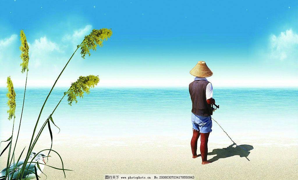 自然风景 大海.蓝天.风景.沙滩 旅游摄影 夕阳风景 摄影图库 300 jpg