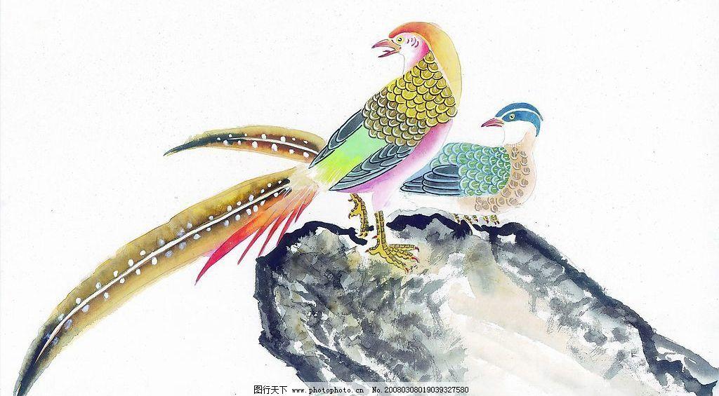两只锦鸡 动物 水画 水墨 山 文化艺术 绘画书法 中国吉祥鸟类 设计
