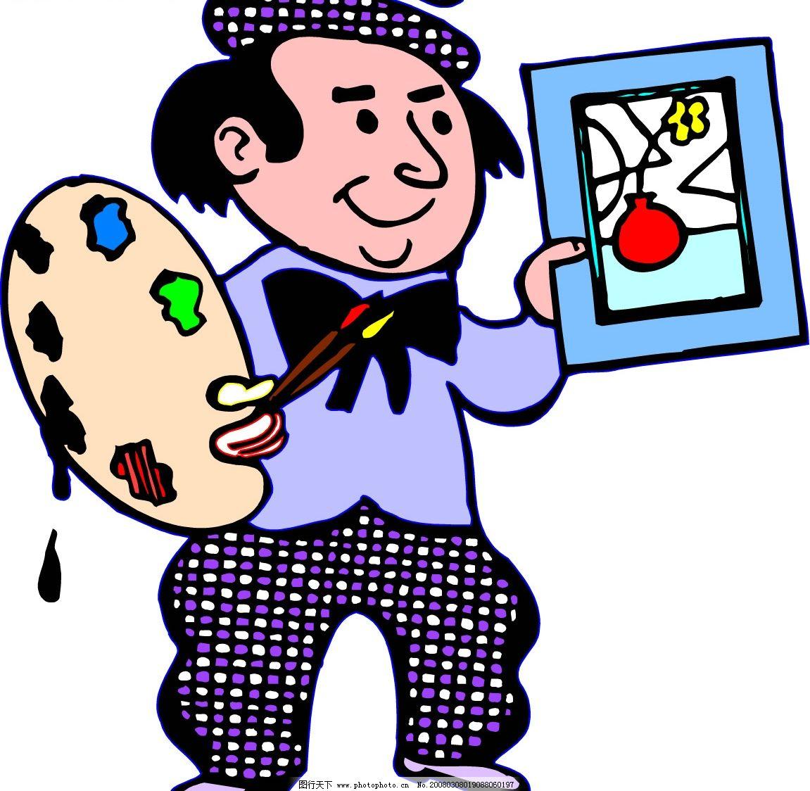 动漫 卡通 漫画 设计 矢量 矢量图 素材 头像 1151_1124