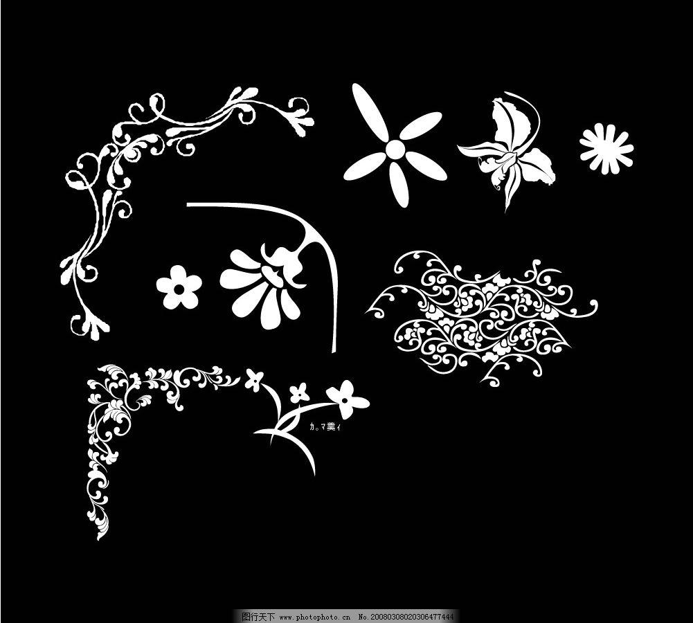 花形 底纹边框 花纹花边