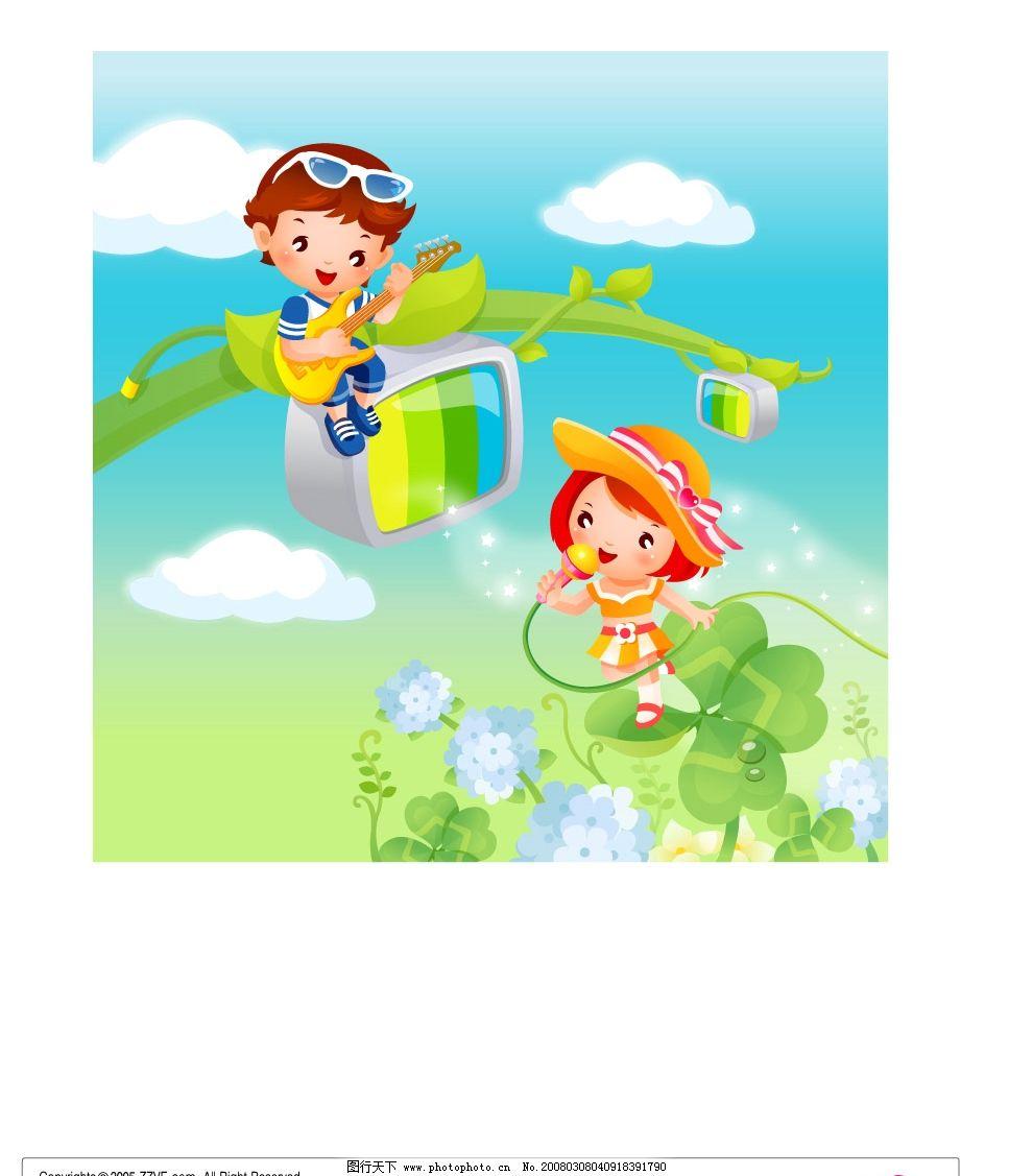 韩国儿童矢量图图片_动画素材_flash动画_图行天下图库