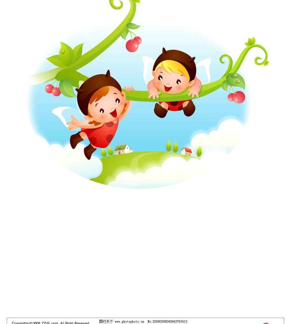 韩国儿童矢量图 韩国 儿童 矢量 可爱 卡通 孩子 玩耍 矢量人物 儿童