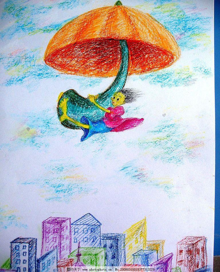 童年的梦 原创 油画棒手绘 漫画 插画 动漫动画 动漫人物 设计图库