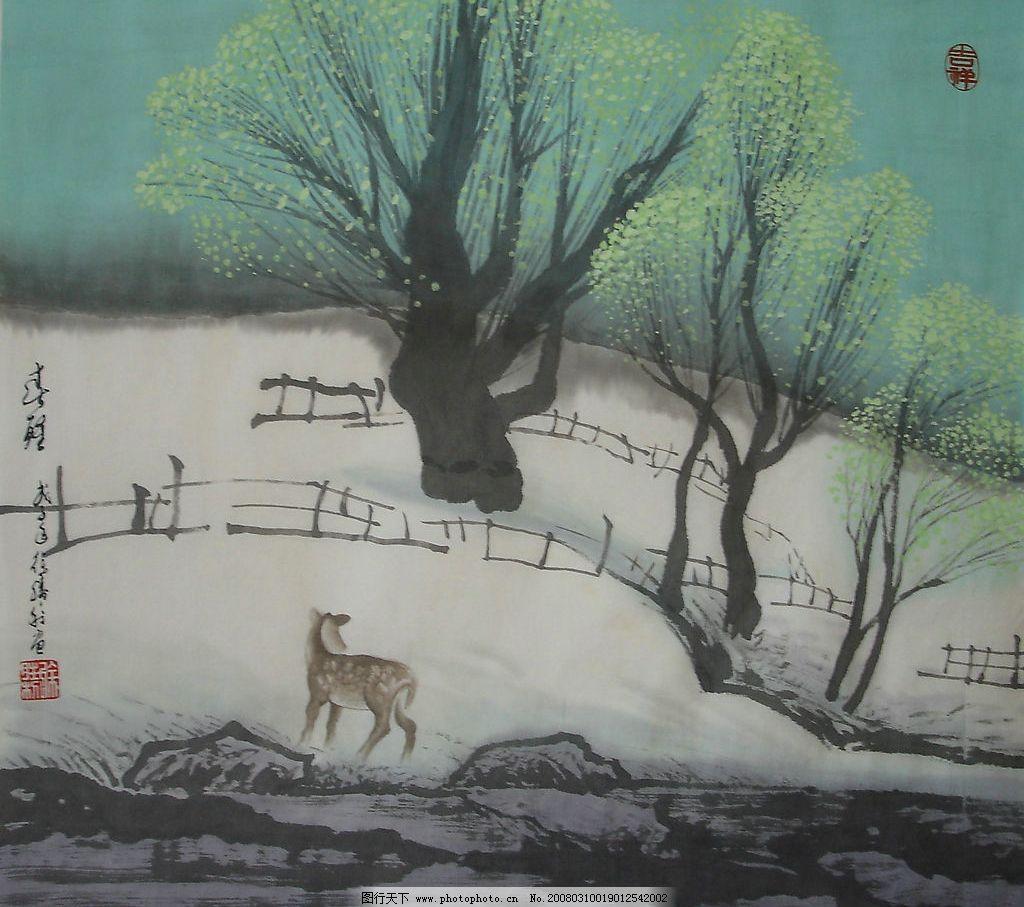 美术绘画可爱的小鹿