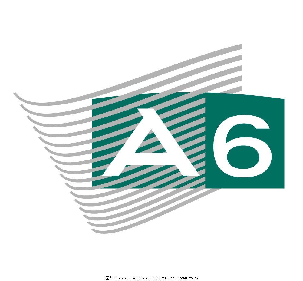 奥迪 a6      标识标志图标 企业logo标志 世界汽车行业logo大全-audi