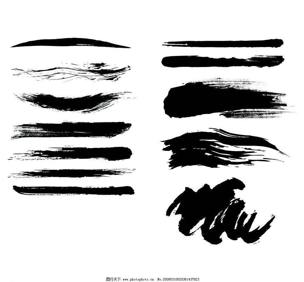 自制水墨笔触 矢量 水墨 笔触 底纹边框 花纹花边 矢量图库   ai
