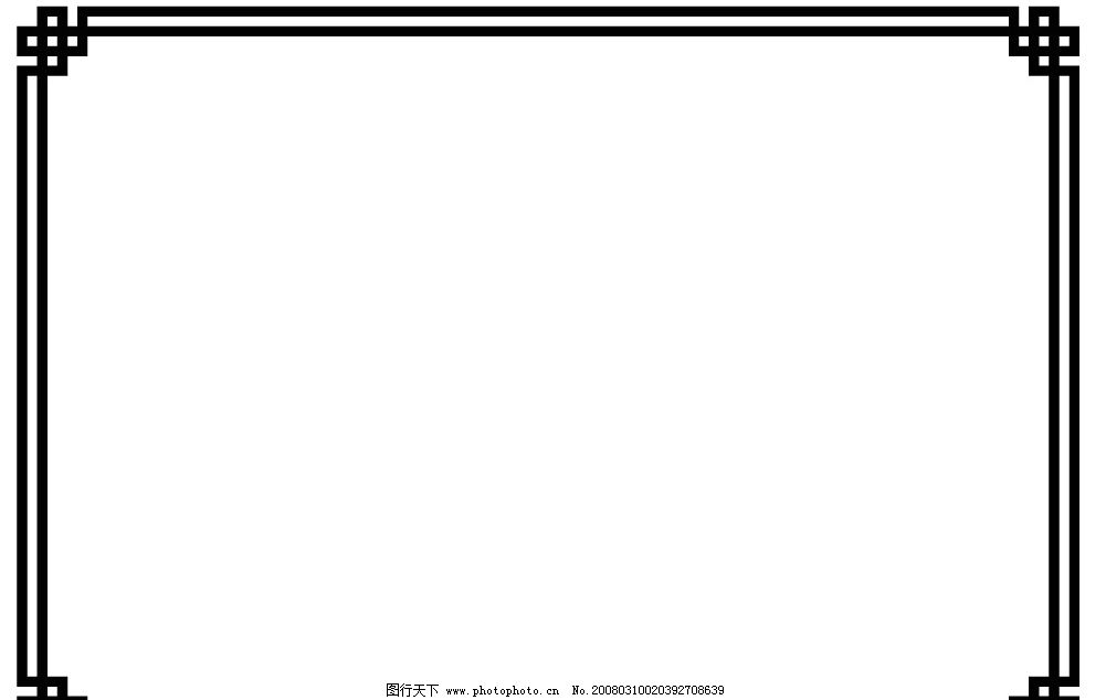 ppt 背景 背景图片 边框 模板 设计 相框 1001_634