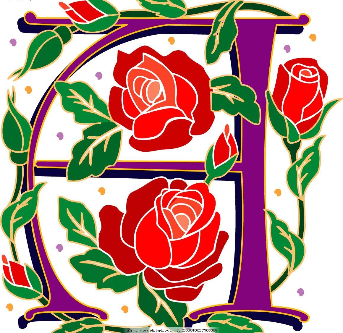 花式英文字母 花式 字母 底纹边框 其他 花式英文大写字母 矢量图库