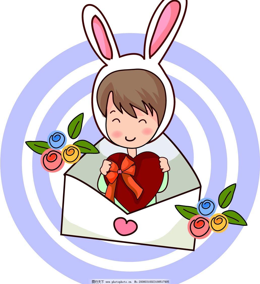 漫画爱情 信封 漫画人物 花 紫色圆环 矢量人物 日常生活 浪漫爱情