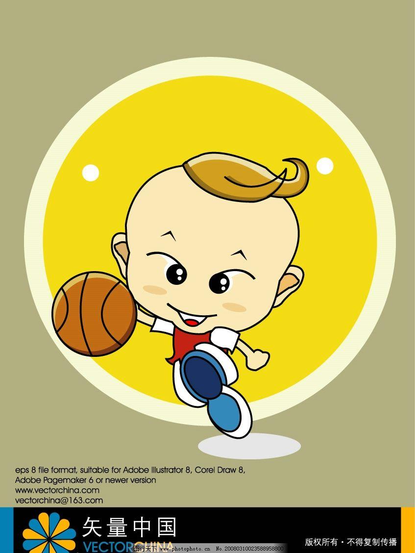 卡通小孩 可爱 矢量人物 儿童幼儿 矢量图库   ai