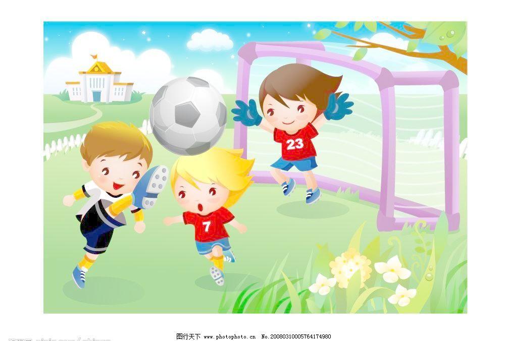 踢足球的小朋友 白云 草地 儿童幼儿 风景 蓝天 球场 矢量人物