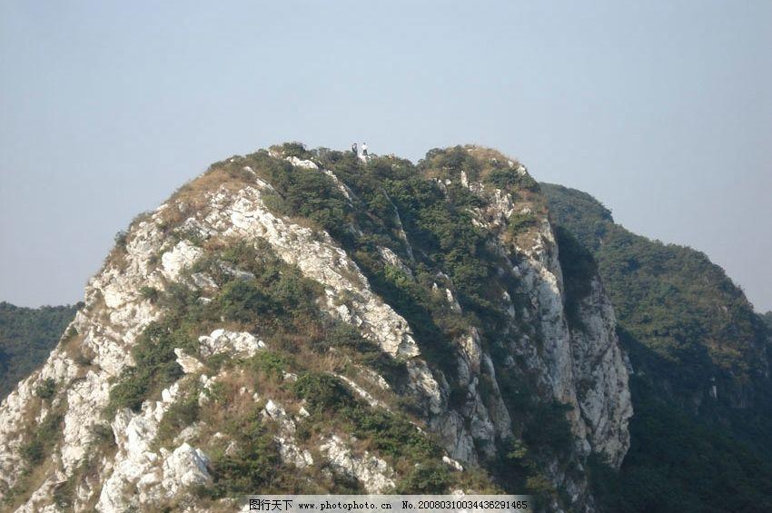 黄花石寨 石寨 自然景观 山水风景 广东省佛冈县黄花石寨(有待开发)