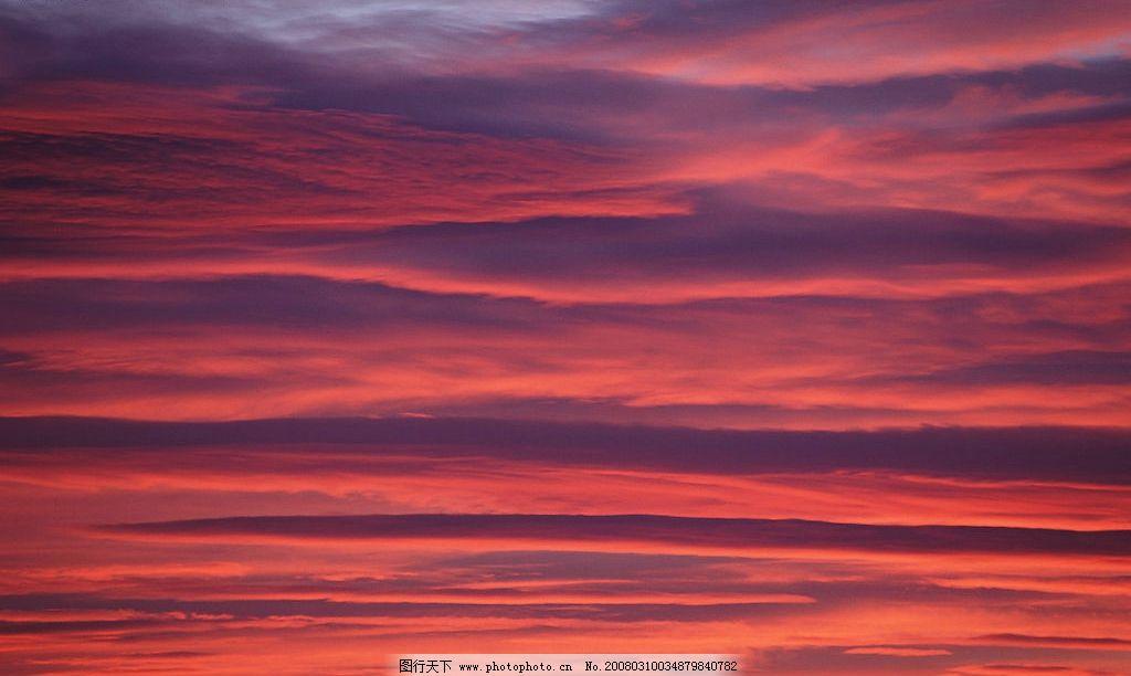 红霞日光图片,自然景观 自然风景 摄影图库-图行天下