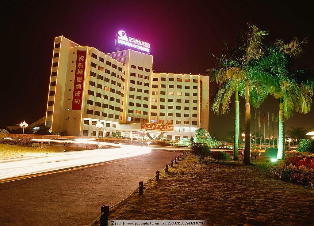珠海城市风景,珠海城市夜景图片