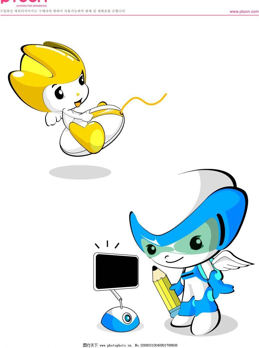 卡通人 漂亮可爱 矢量人物 儿童幼儿 卡通小孩 矢量图库   ai