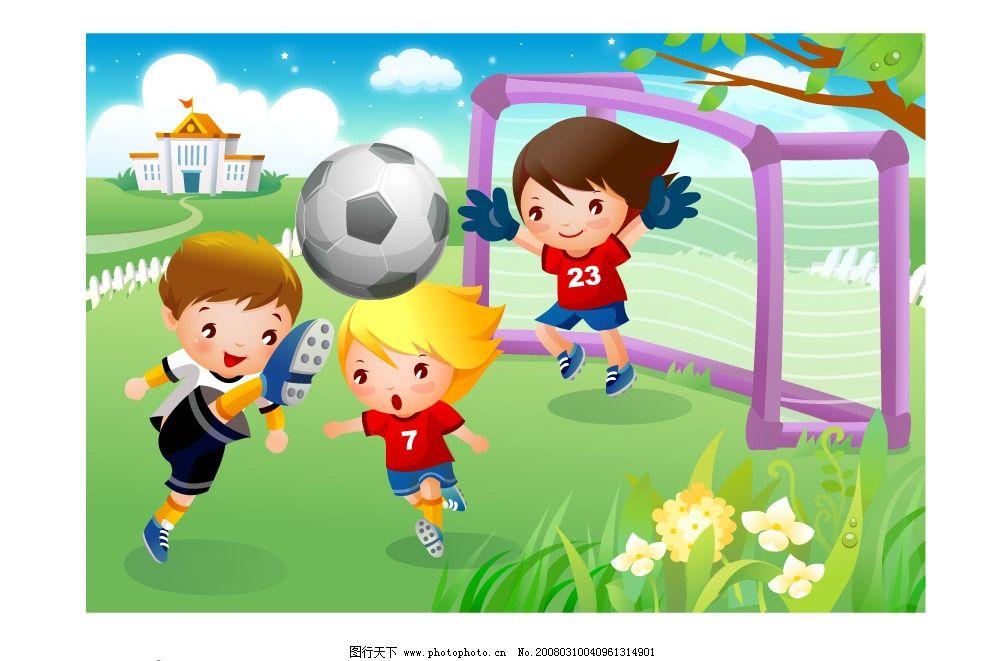 踢足球的小朋友图片