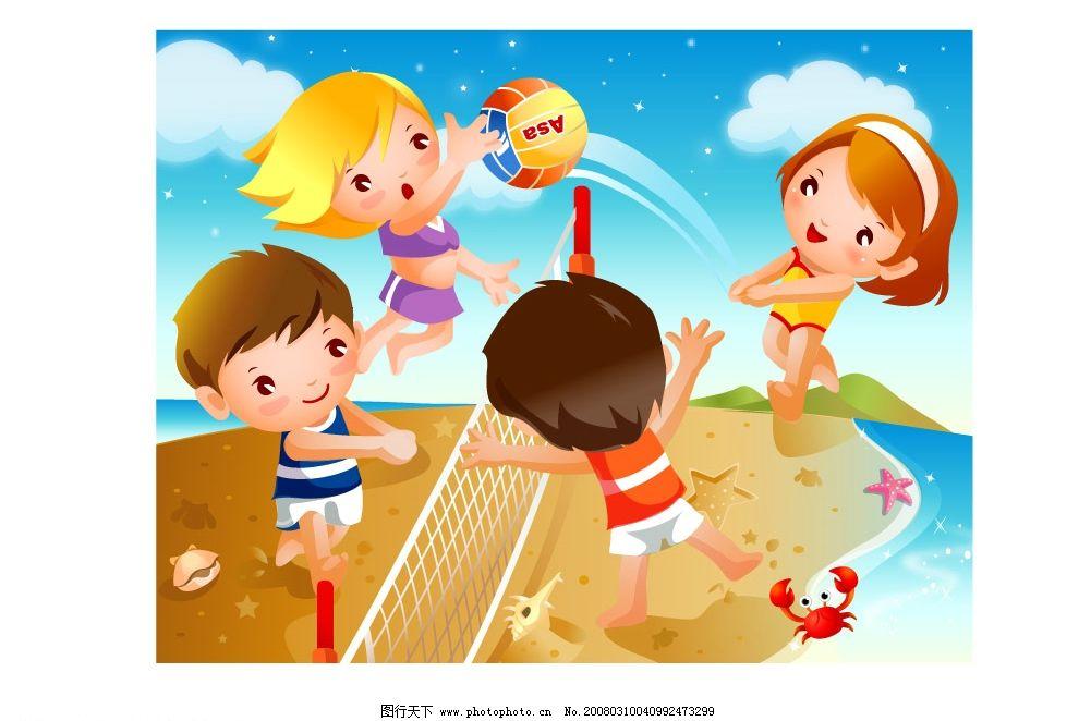 小朋友的沙滩排球 沙滩 排球 小朋友 运动 螃蟹 海边 蓝天 白云 海景图片