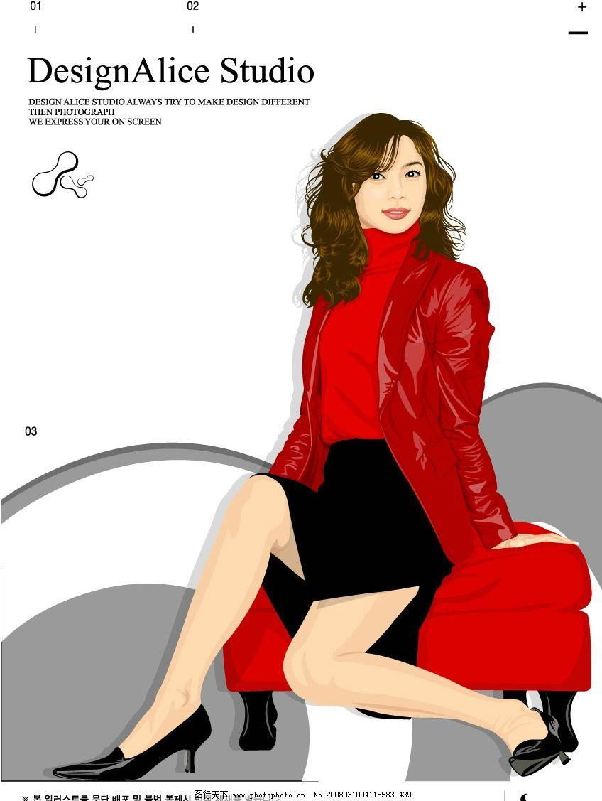 韩国时尚美女图 矢量人物 妇女女性 矢量图库