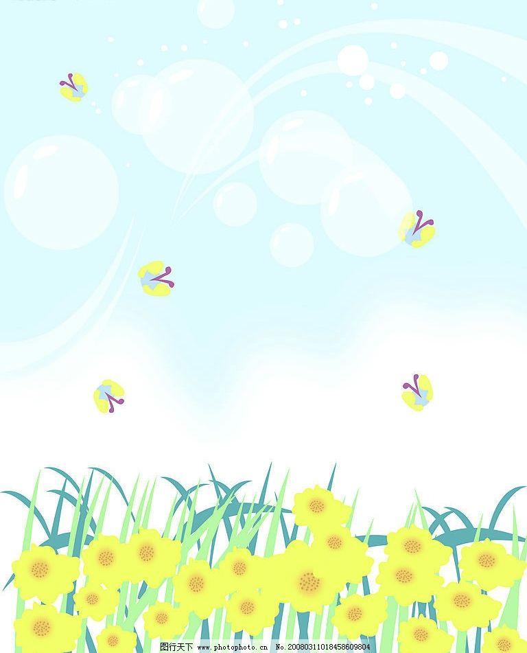 美丽新世界 玻璃画 动漫动画 风景漫画 设计图库 72 jpg
